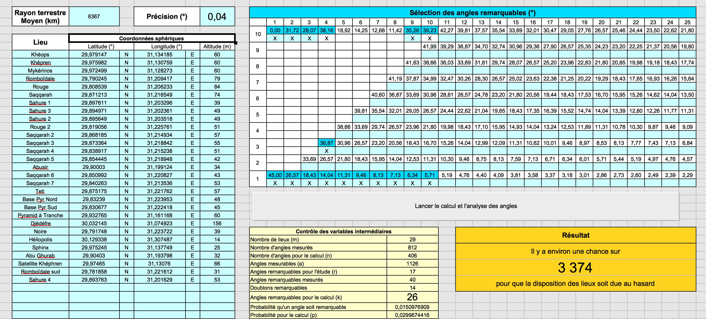 2017-11-15 23:56:08
