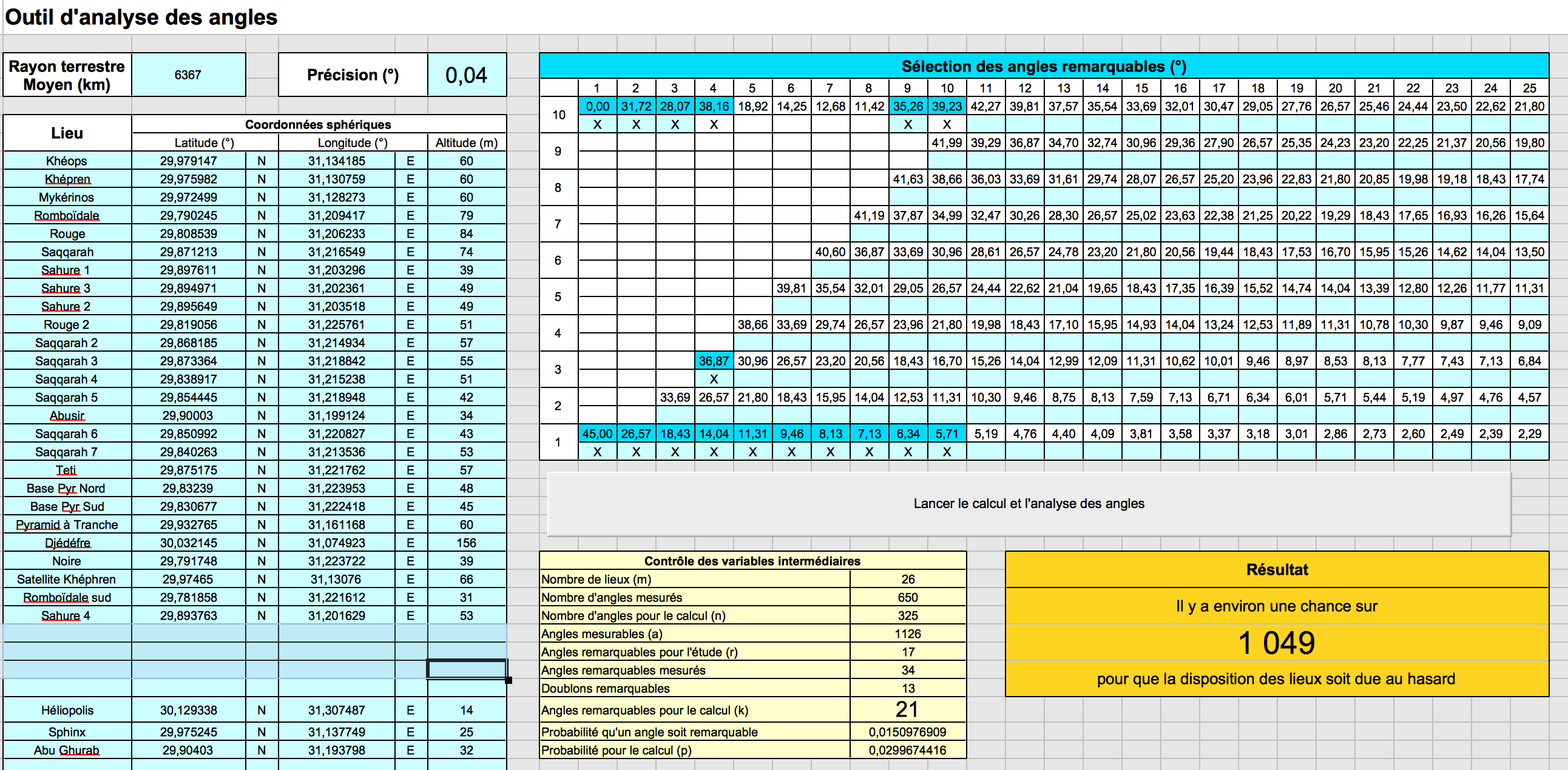 2017-11-15 23:58:29