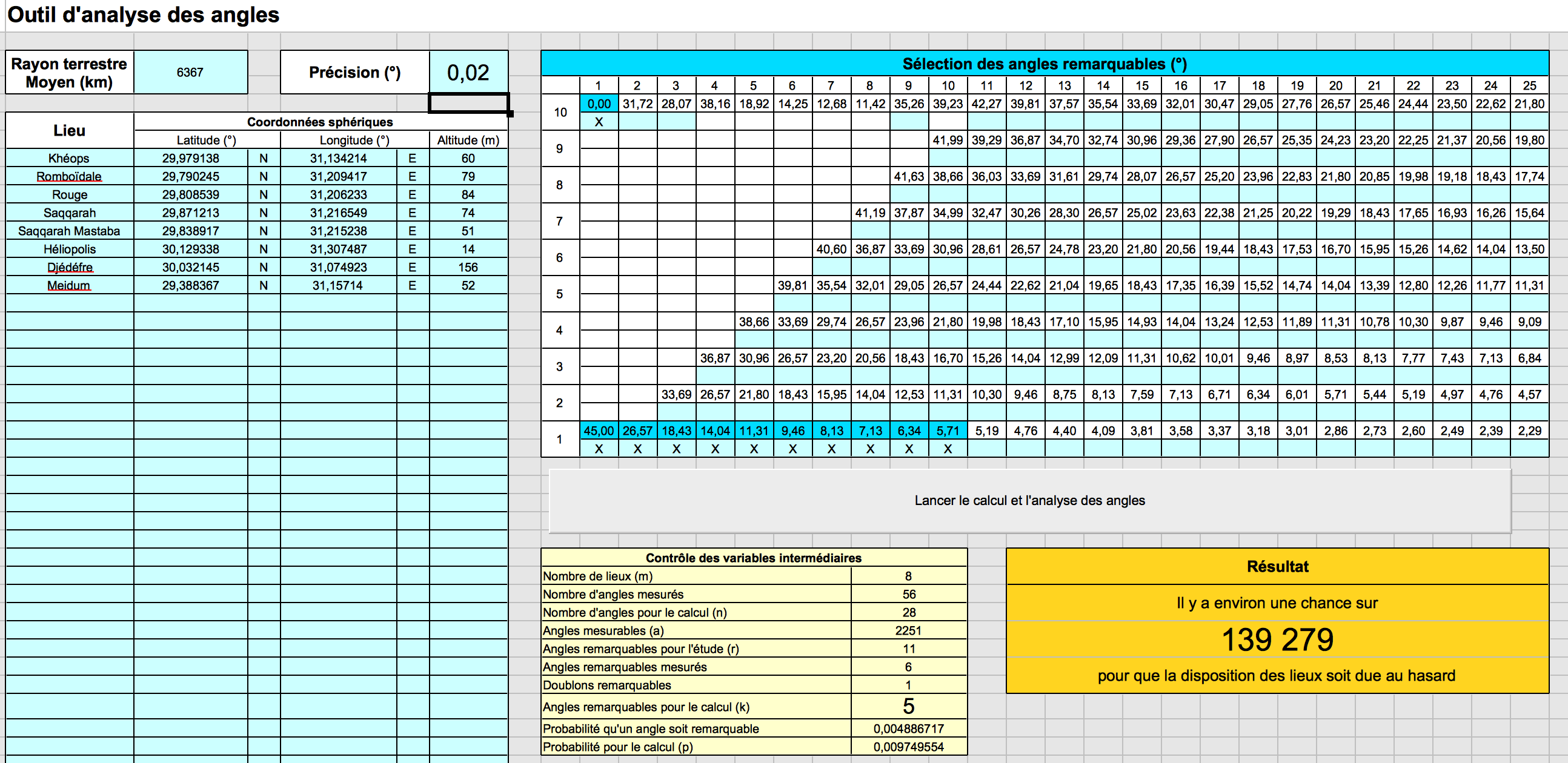 2017-11-16 09:11:22