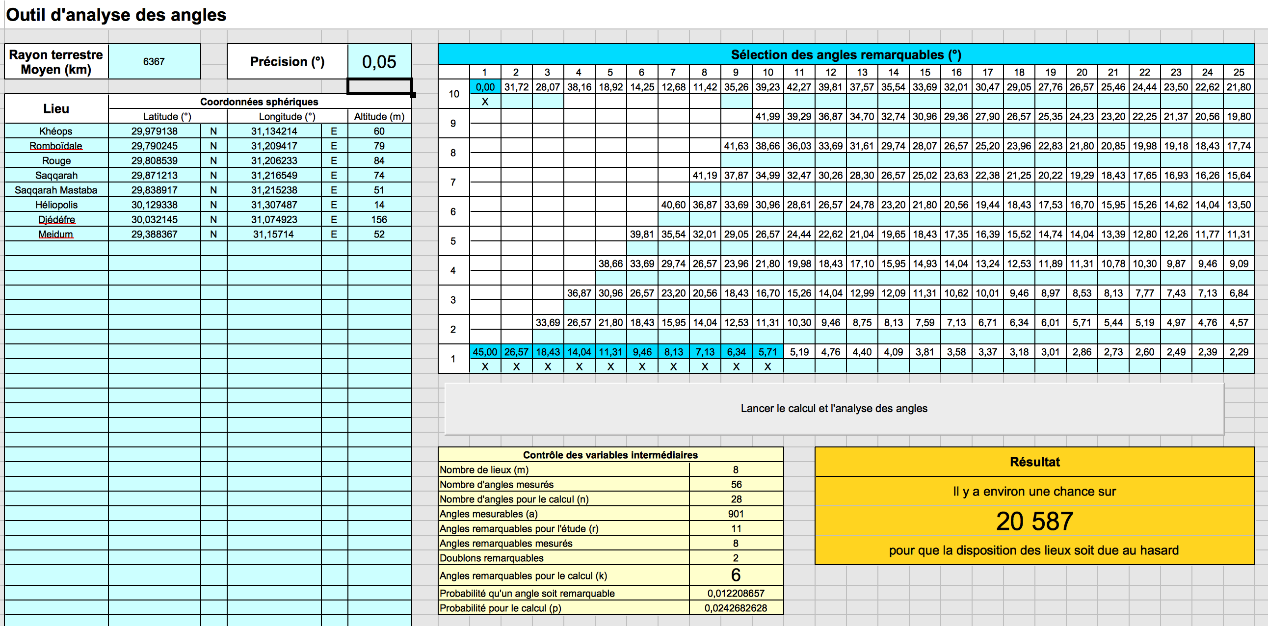 2017-11-16 09:12:11