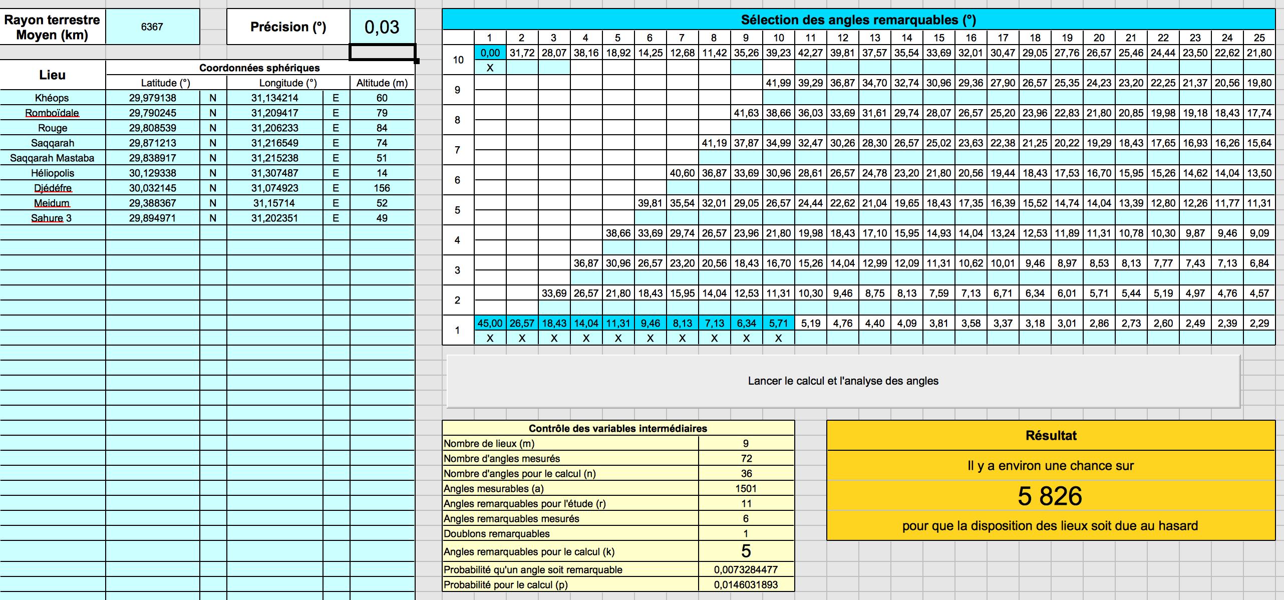 2017-11-16 10:41:26