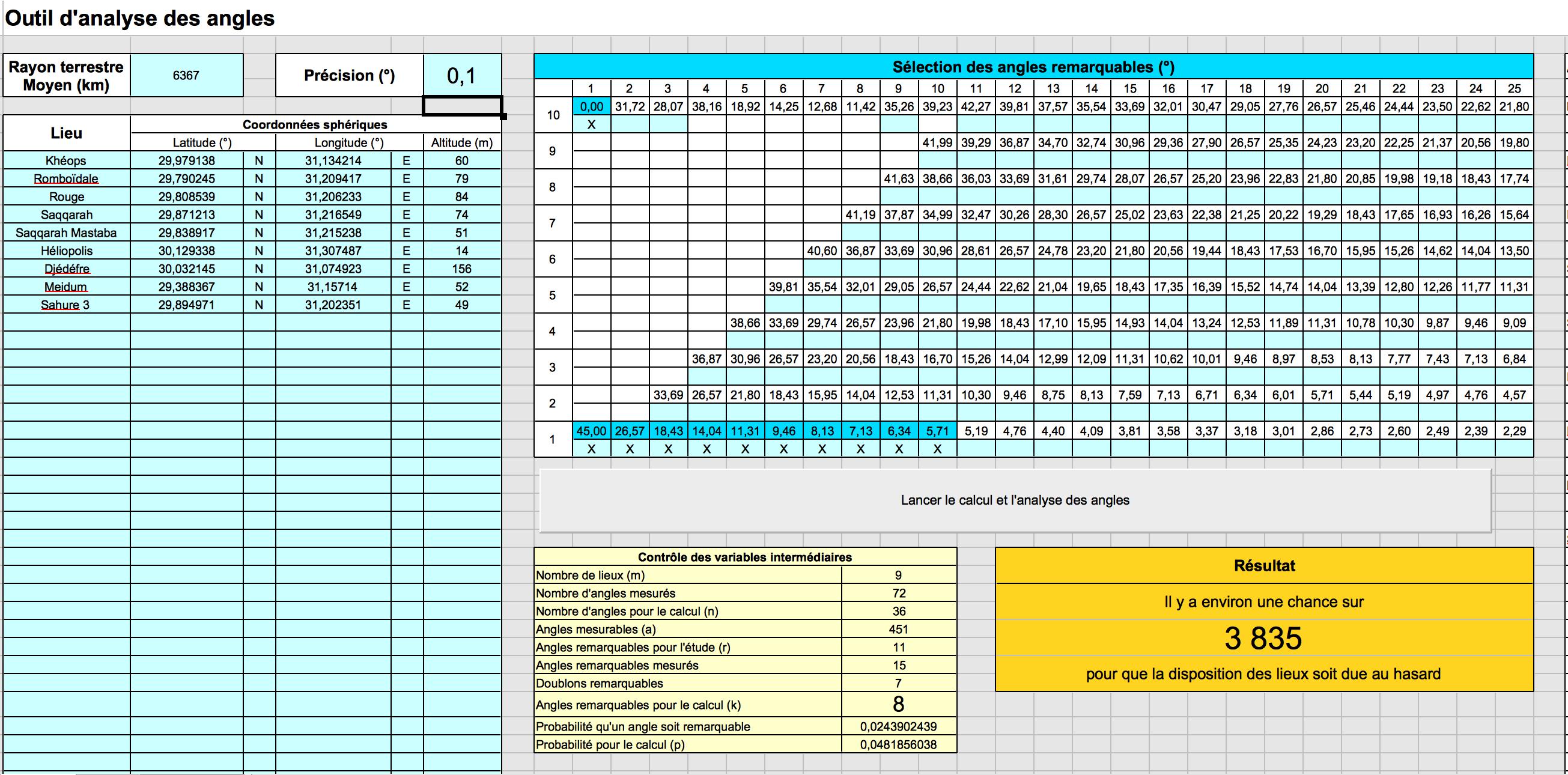 2017-11-16 10:42:56