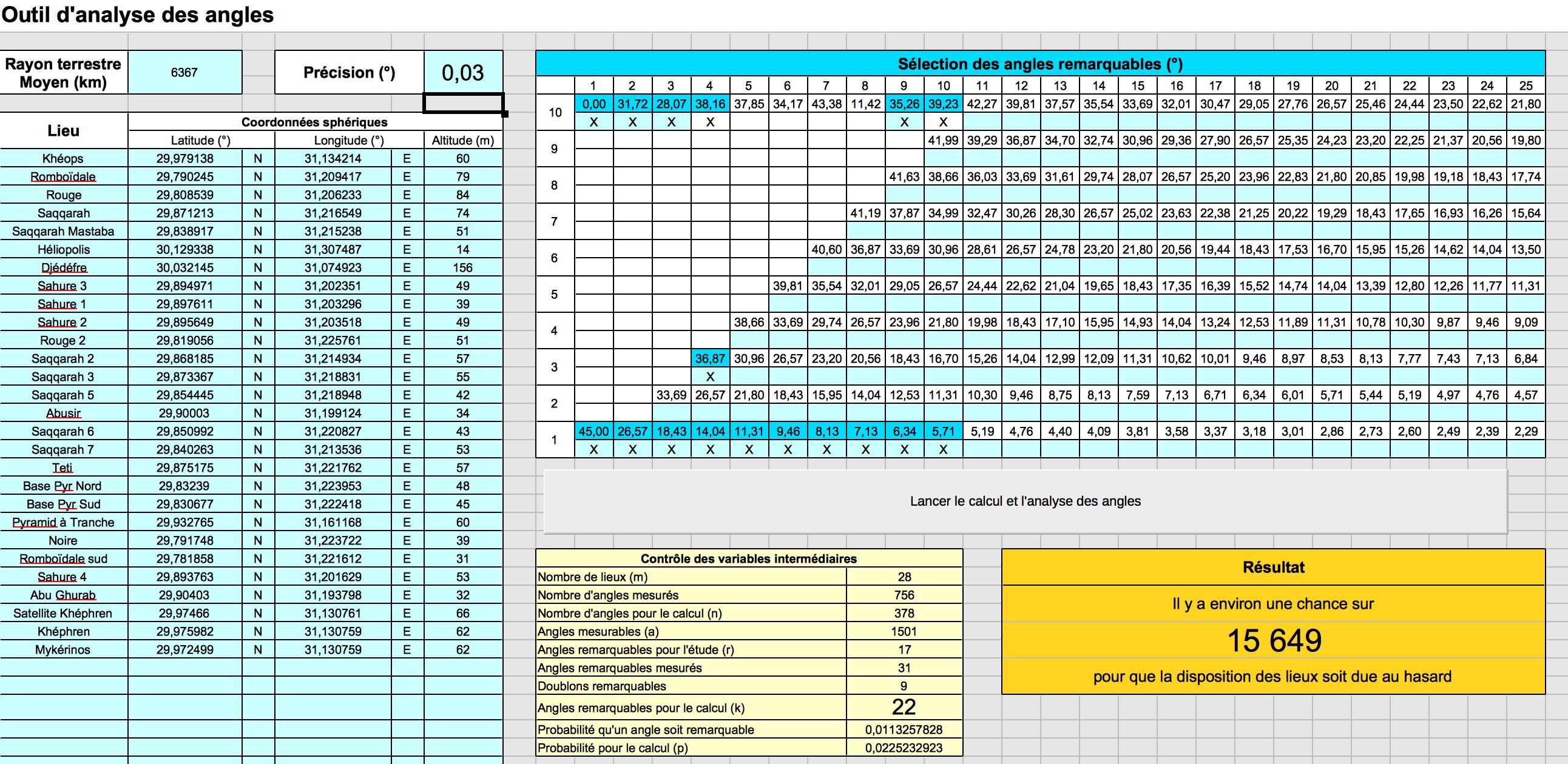 2017-11-16 23:15:52